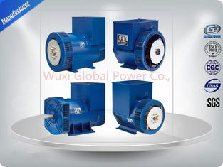 চীন Brushless permanent magnet generator alternator for wind turbine 1500rpm/min সরবরাহকারী