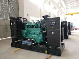 চীন 250kva Open Type Natural Gas Generator Set With Original Cummins Engine , Stamford Alternator সরবরাহকারী