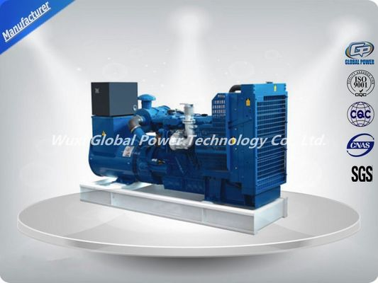 চীন Global Power Open Diesel Generator 40 KVA / 32 KW Loval / Perkins Low Fuel Consumption সরবরাহকারী