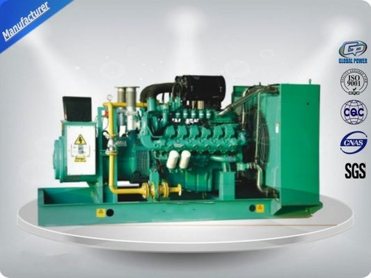 চীন Weichai Natural Gas Electric Generators 50KW Power With Digital Control Pannel কারখানা