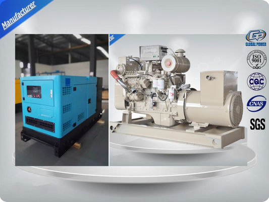 চীন Water Cooled Alternator Marine Generator Set Diesel Engine For Backup Power পরিবেশক